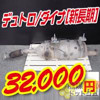 200406shokubaicomdutropostshinchoki