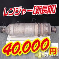 200406shokubaicomrangershinchoki