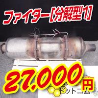 fighter3bukatsu02