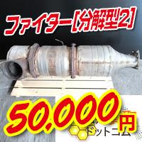 fighter3bukatsu03